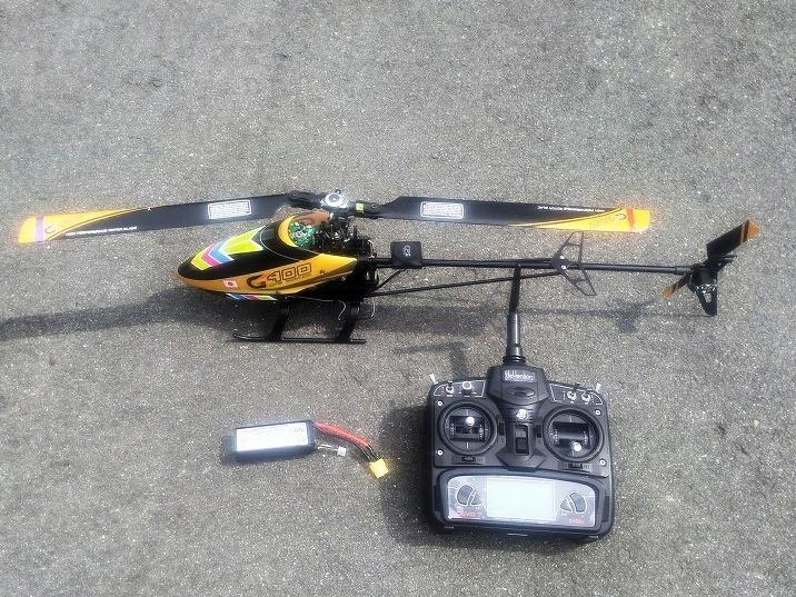 ワルケラ WALKERA G400(GPS付)DEVO7付 セット ジャンク