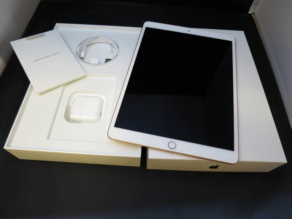 超美品■Apple iPad Air 10.5インチ 第3世代 Wi-Fi 64GB(ゴールド) 2019年春モデル+スマートカバー_画像2