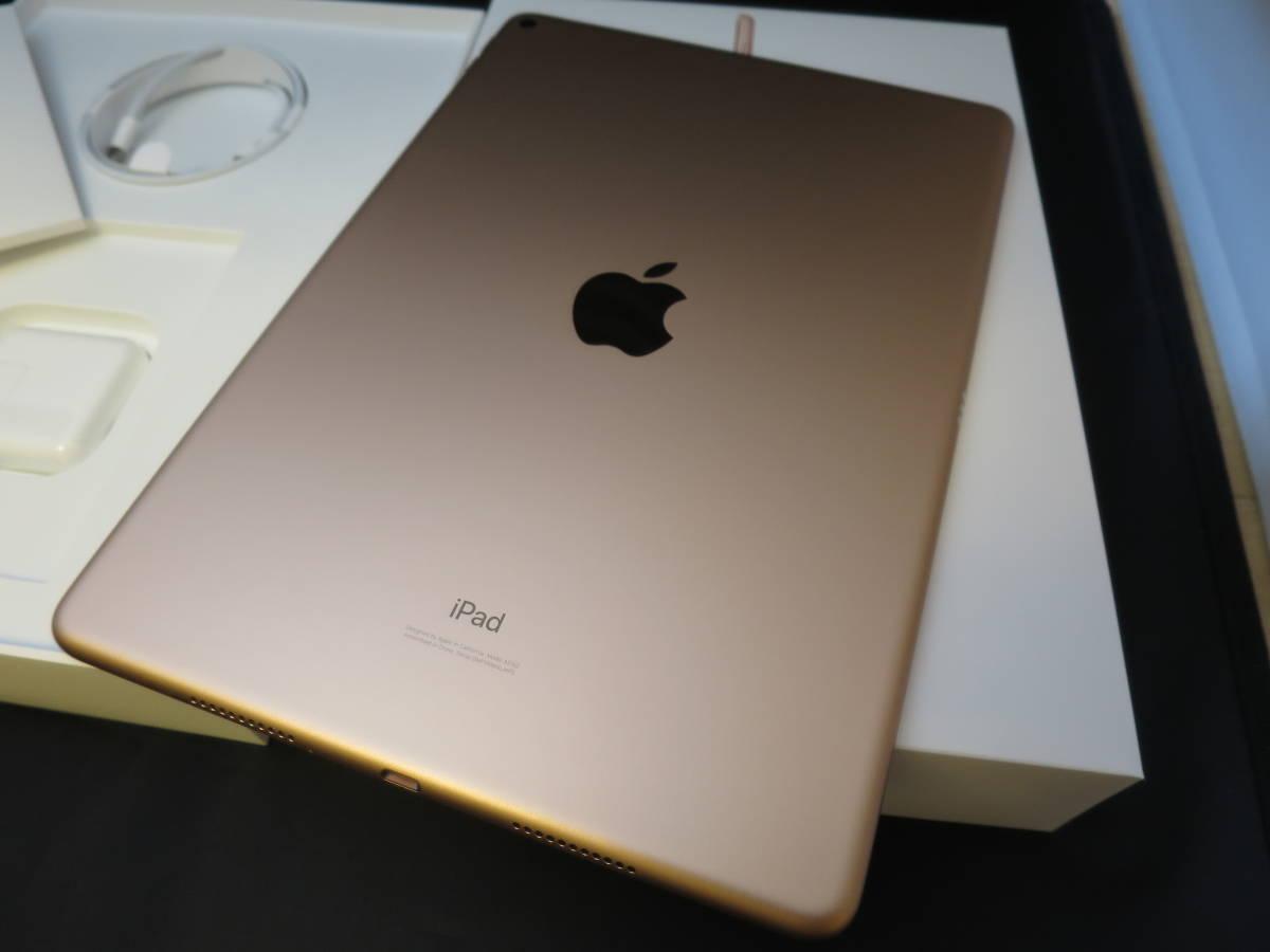超美品■Apple iPad Air 10.5インチ 第3世代 Wi-Fi 64GB(ゴールド) 2019年春モデル+スマートカバー_画像3