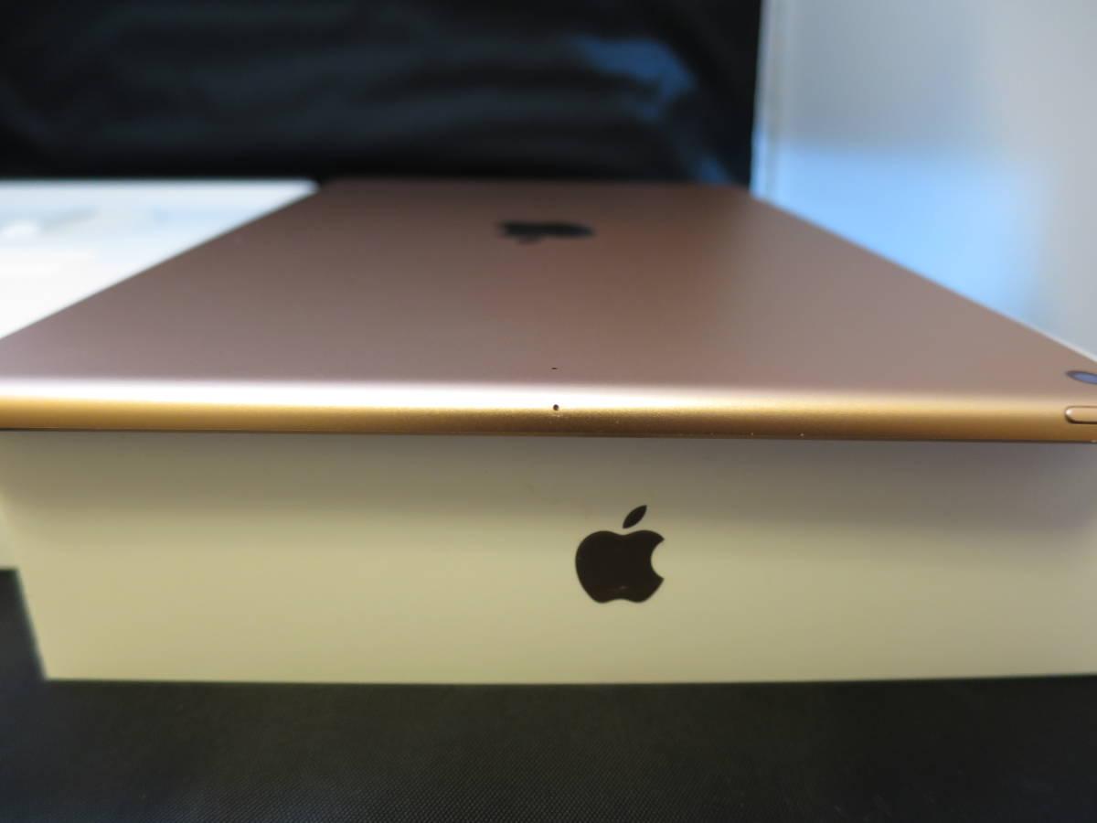 超美品■Apple iPad Air 10.5インチ 第3世代 Wi-Fi 64GB(ゴールド) 2019年春モデル+スマートカバー_画像6