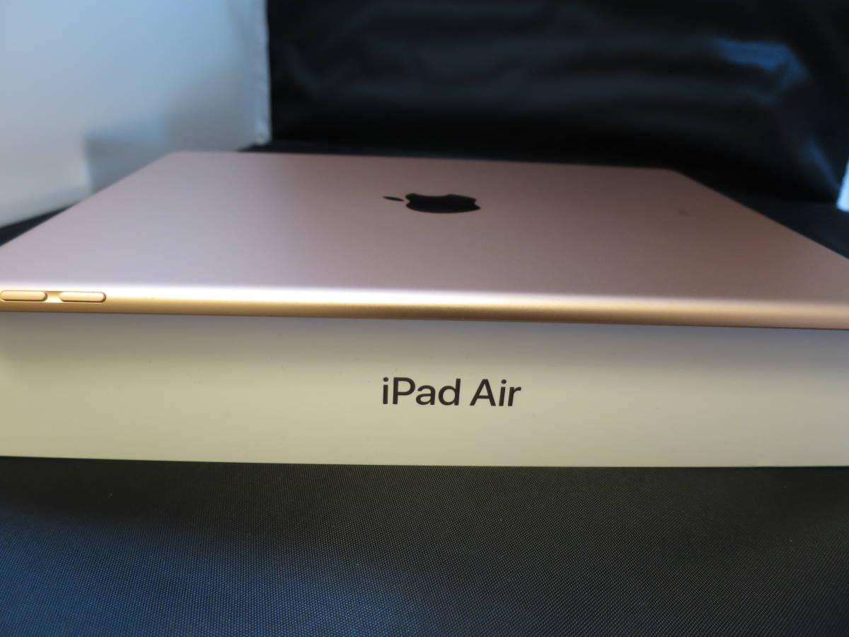 超美品■Apple iPad Air 10.5インチ 第3世代 Wi-Fi 64GB(ゴールド) 2019年春モデル+スマートカバー_画像7