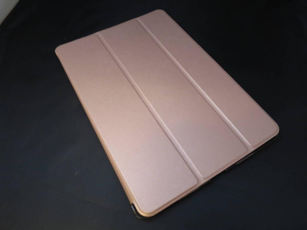 超美品■Apple iPad Air 10.5インチ 第3世代 Wi-Fi 64GB(ゴールド) 2019年春モデル+スマートカバー_画像10
