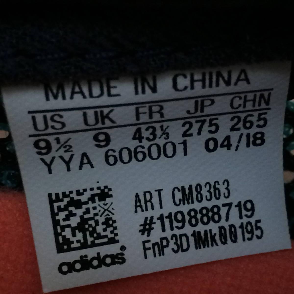 新品【国内正規 27.5cm】adidas adizero Japan 3 WIDE アディダス アディゼロ ジャパン 3 ワイド CM8363 ランニング【即決 即発送】_画像6