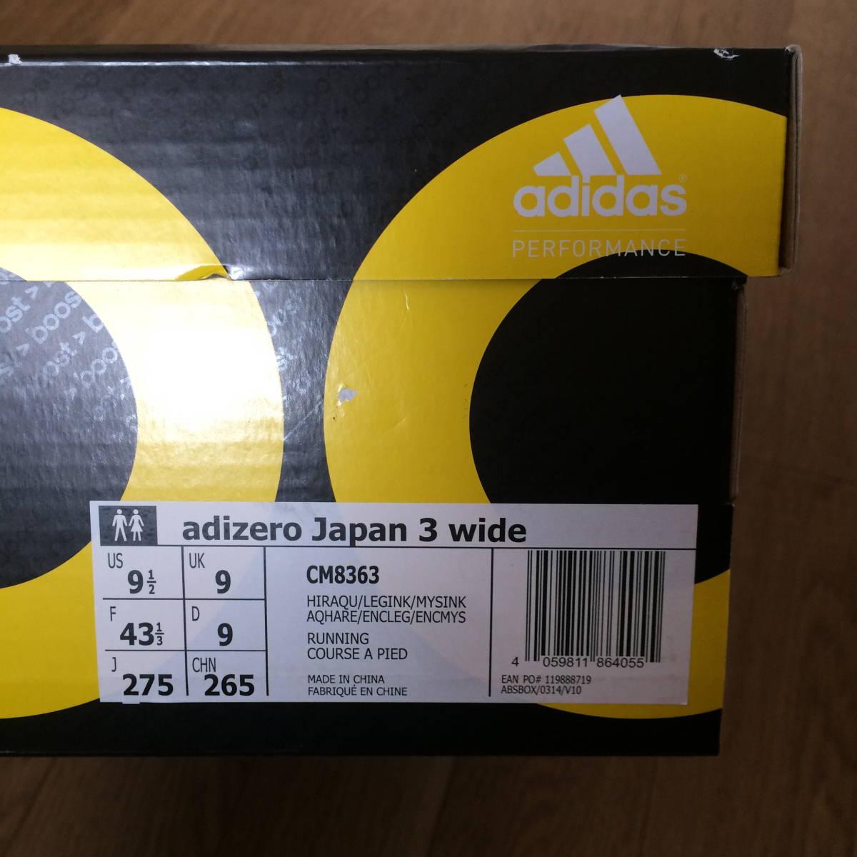 新品【国内正規 27.5cm】adidas adizero Japan 3 WIDE アディダス アディゼロ ジャパン 3 ワイド CM8363 ランニング【即決 即発送】_画像7