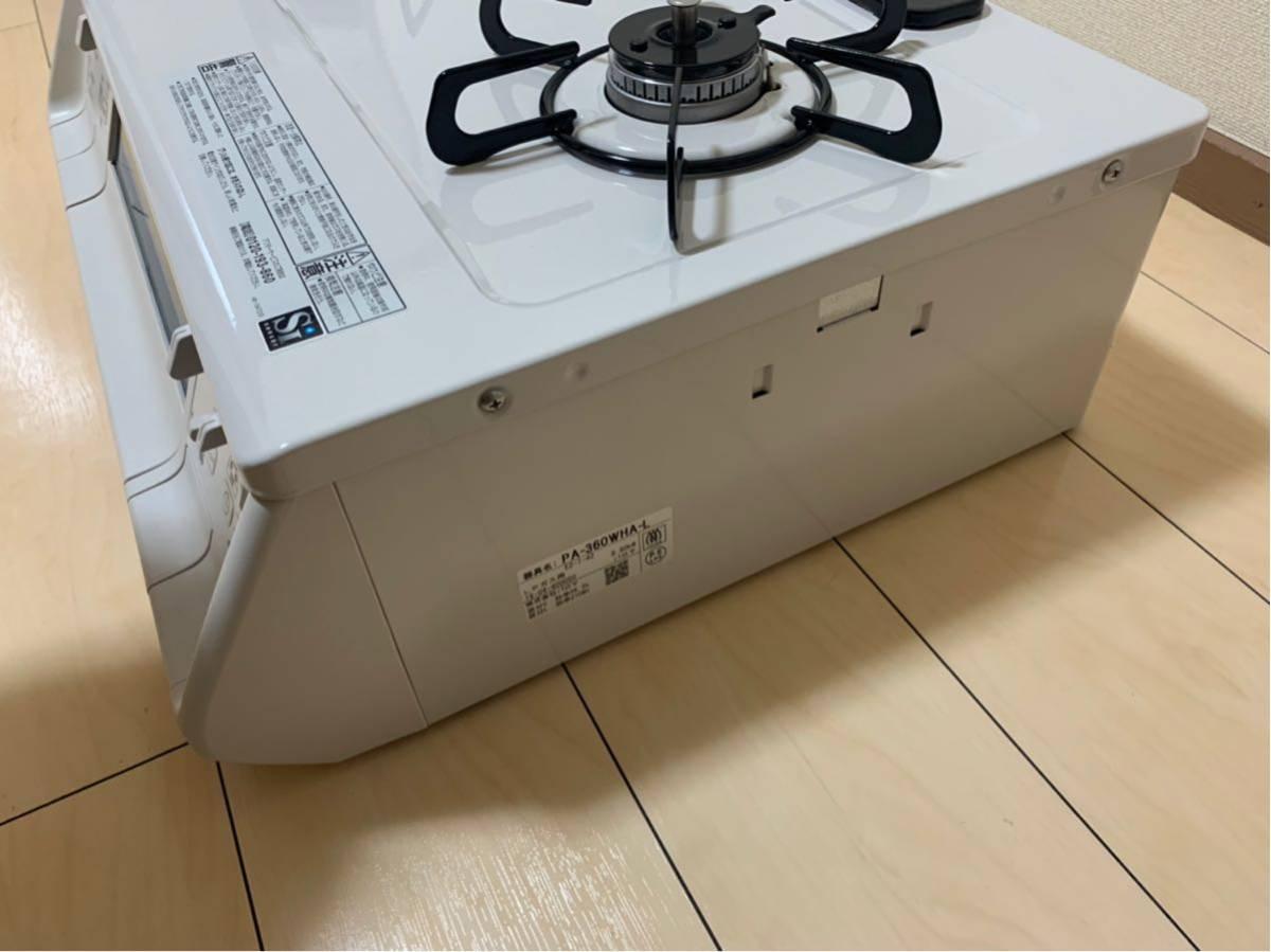 ガスコンロ(ガステーブル)パロマ PA-360WHA-L プロパンガス用(LPG) 水無し両面焼きグリル_画像4