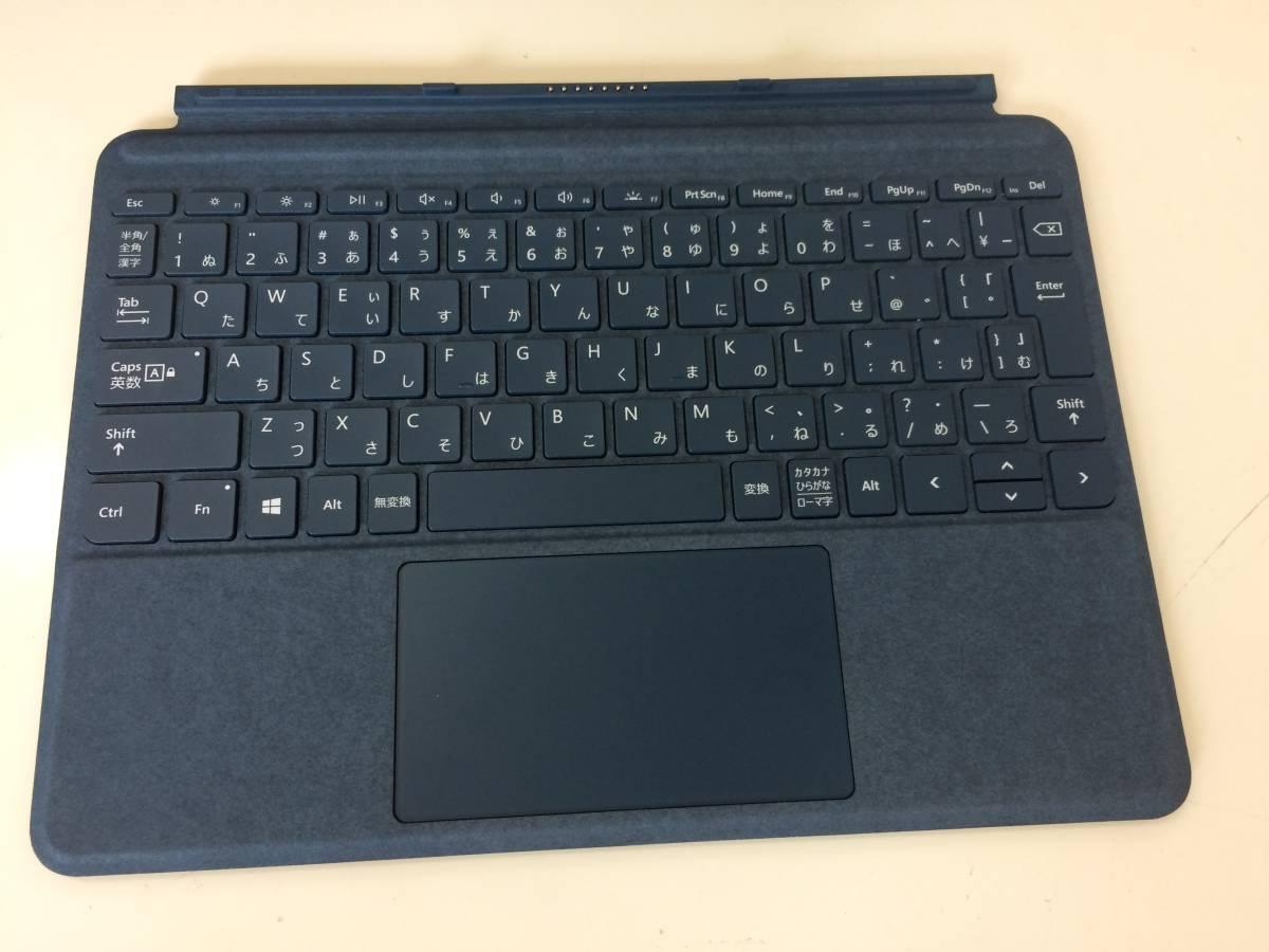 ③Microsoft マイクロソフト surface go signature タイプカバー        KCS-00039 0526-0-0899-6     80-1F_画像2