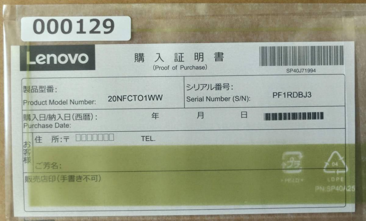 000129 新品未開封 LENOVO ThinkPad E595/Ryzen 5 3500U/8GB RAM/15.6inchフルHD IPS/SSD 128GB/1TB HDD 65W/AC_画像3