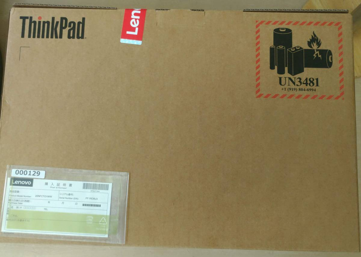 000129 新品未開封 LENOVO ThinkPad E595/Ryzen 5 3500U/8GB RAM/15.6inchフルHD IPS/SSD 128GB/1TB HDD 65W/AC