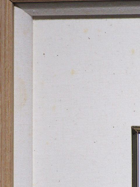 ■ヒロ・ヤマガタ 【黄山シリーズ 夕凪(チャイニーズマウンテンⅠ)】 シルクスクリーン 直筆サイン エディション有り _画像9