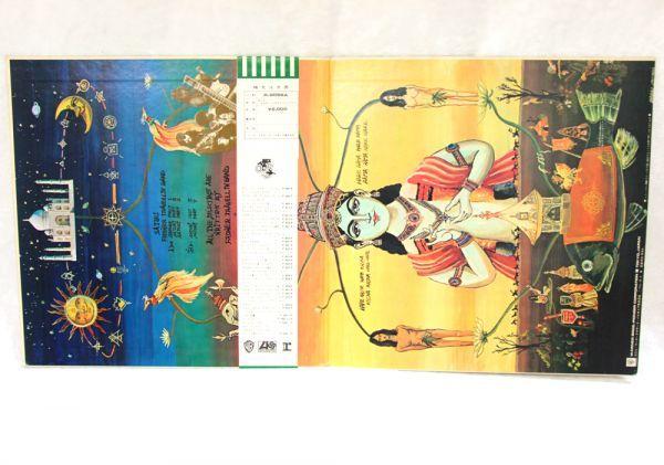 フラワー・トラベリン・バンド SATORI(サトリ) Rock Age花帯 青レーベル見本盤 !!_画像3