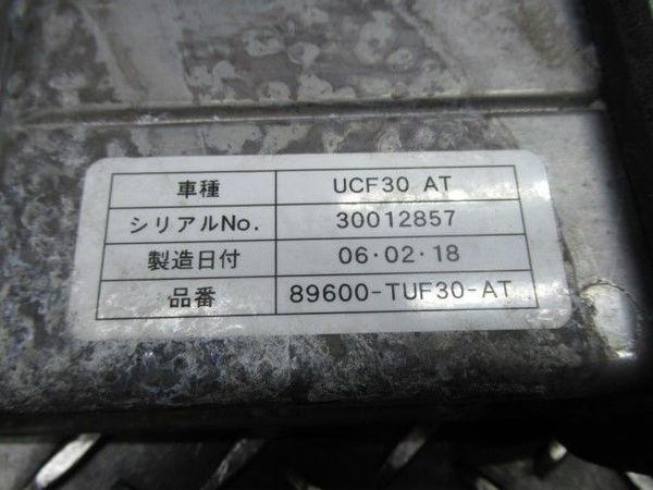 絶版! TOM'S トムス UCF30 セルシオ 3UZ-FE ECU CPU エンジン コンピューター コントロールユニット 89600-TFT30-AT 89661-50590_画像2