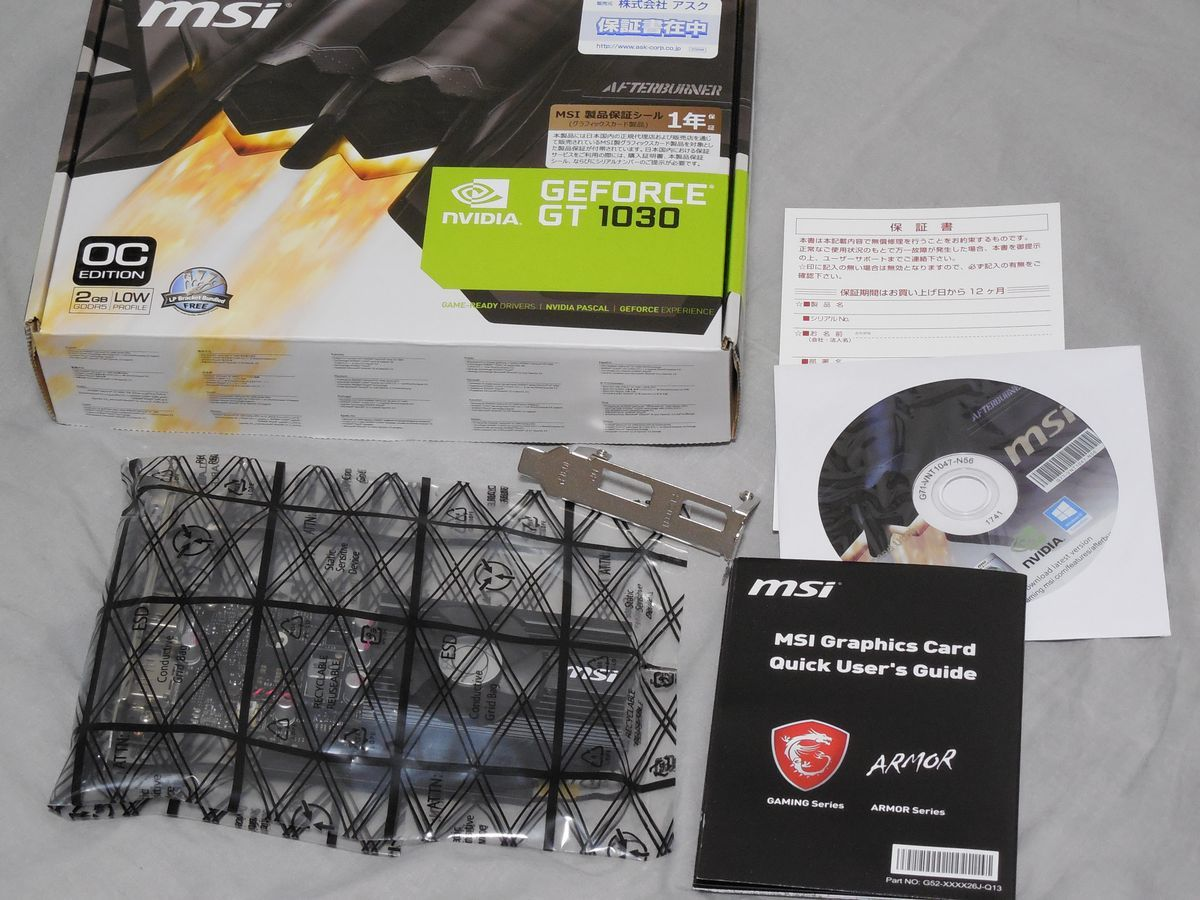 ★MSI/GeForce GT 1030 2G LP OC/.!_画像2