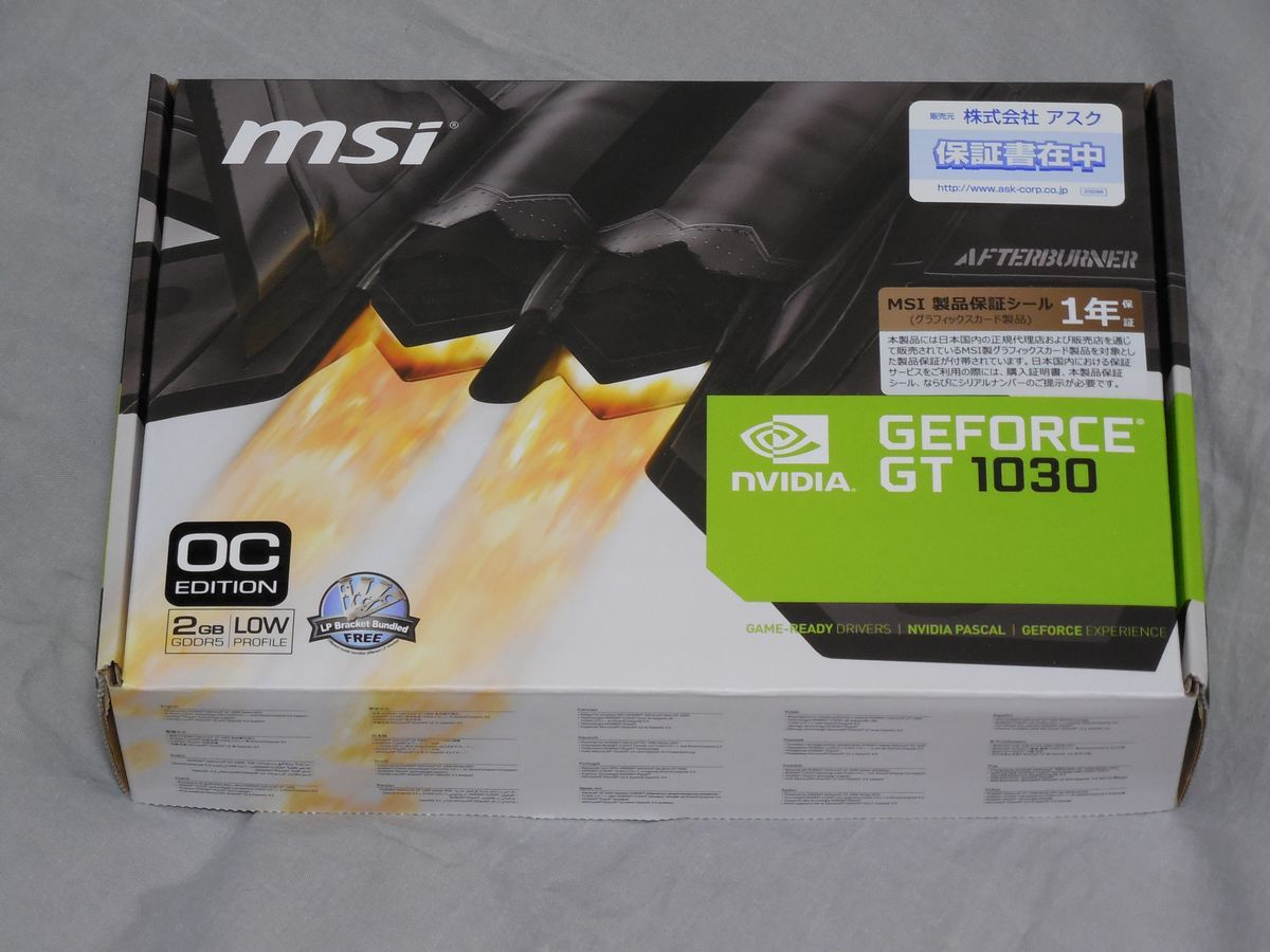 ★MSI/GeForce GT 1030 2G LP OC/.!_画像3