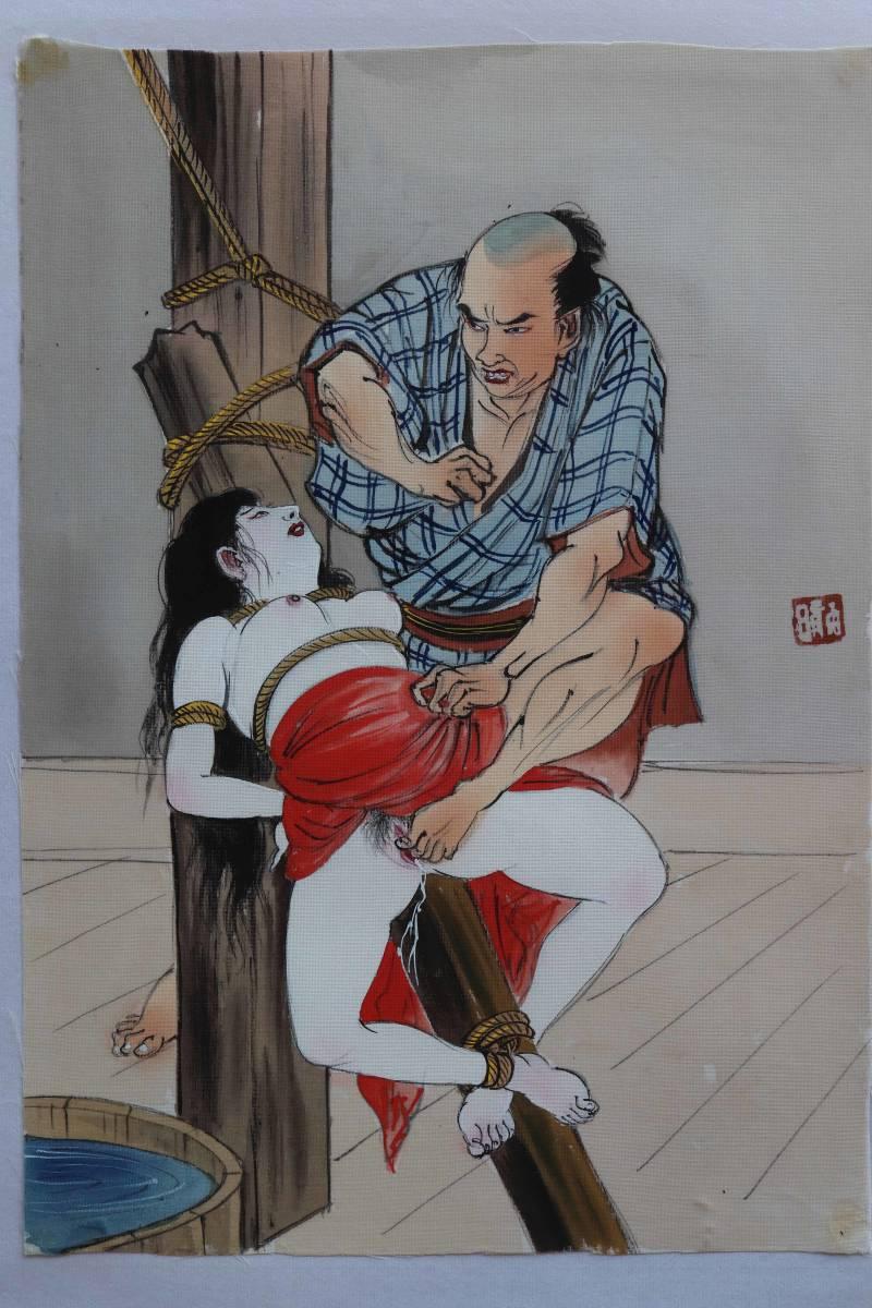 超珍品 SM緊縛陵辱劇画 絹本責め絵 圧倒的な迫力と耽美なデカダンス 「海老責め陰門足弄り」