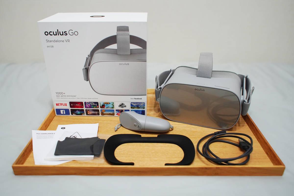 【美品】Oculus Go 64GB 付属品完備