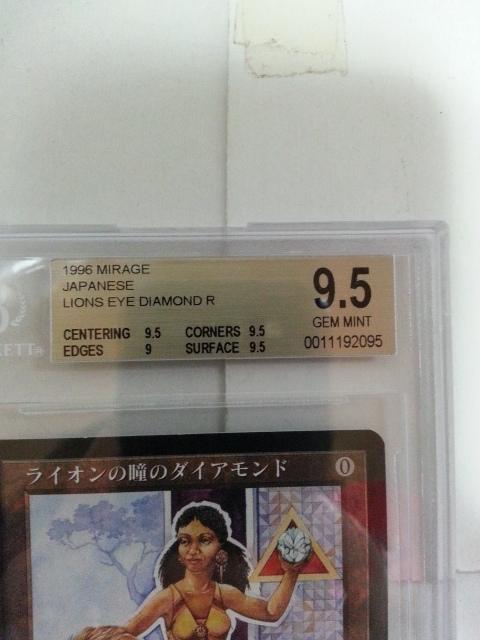 ●即決● MI ライオンの瞳のダイアモンド 日本語 BGS9.5 GEMMINT_画像2