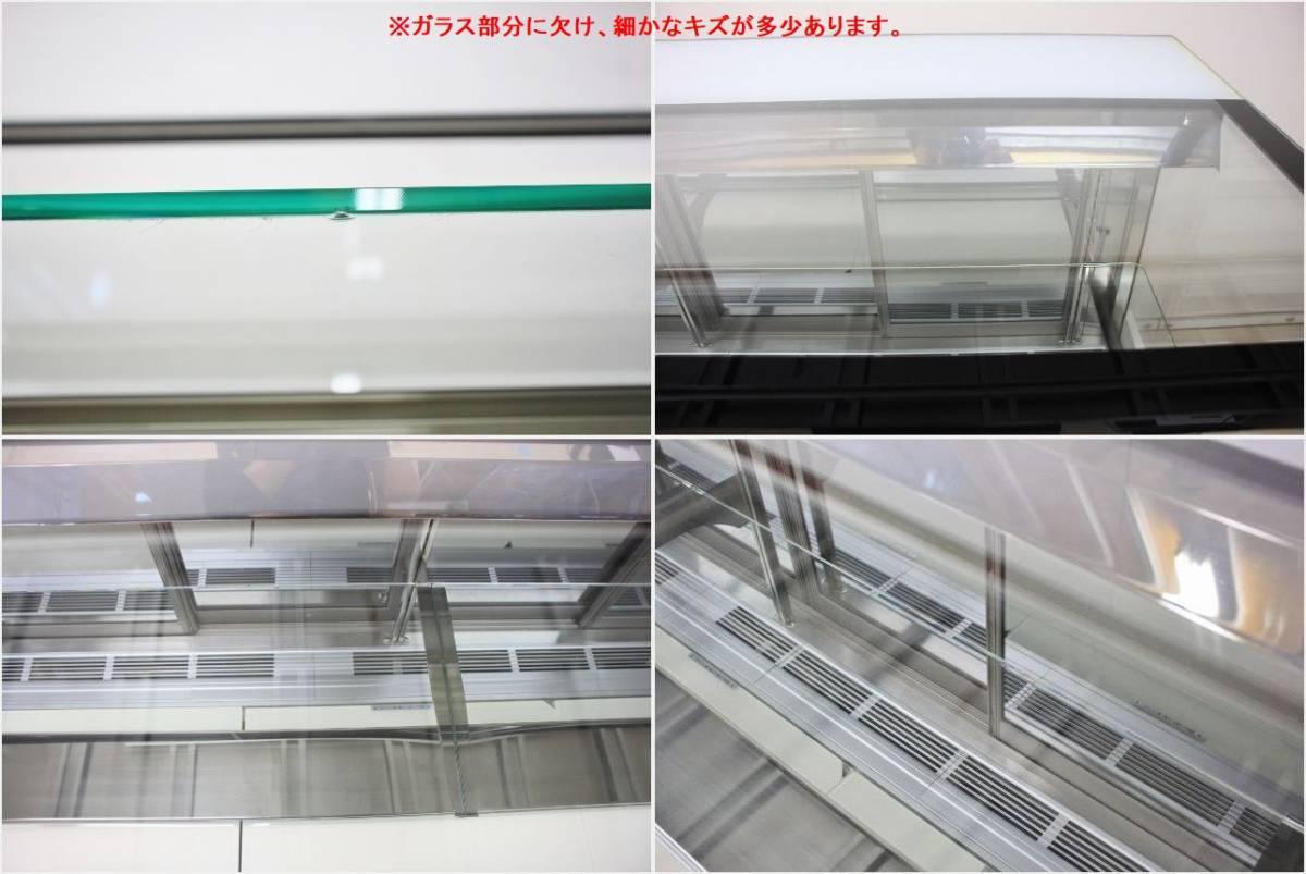 ■大型 冷蔵ショーケース ケーキケース 型式不明 水冷式 2006年 中古■_画像9