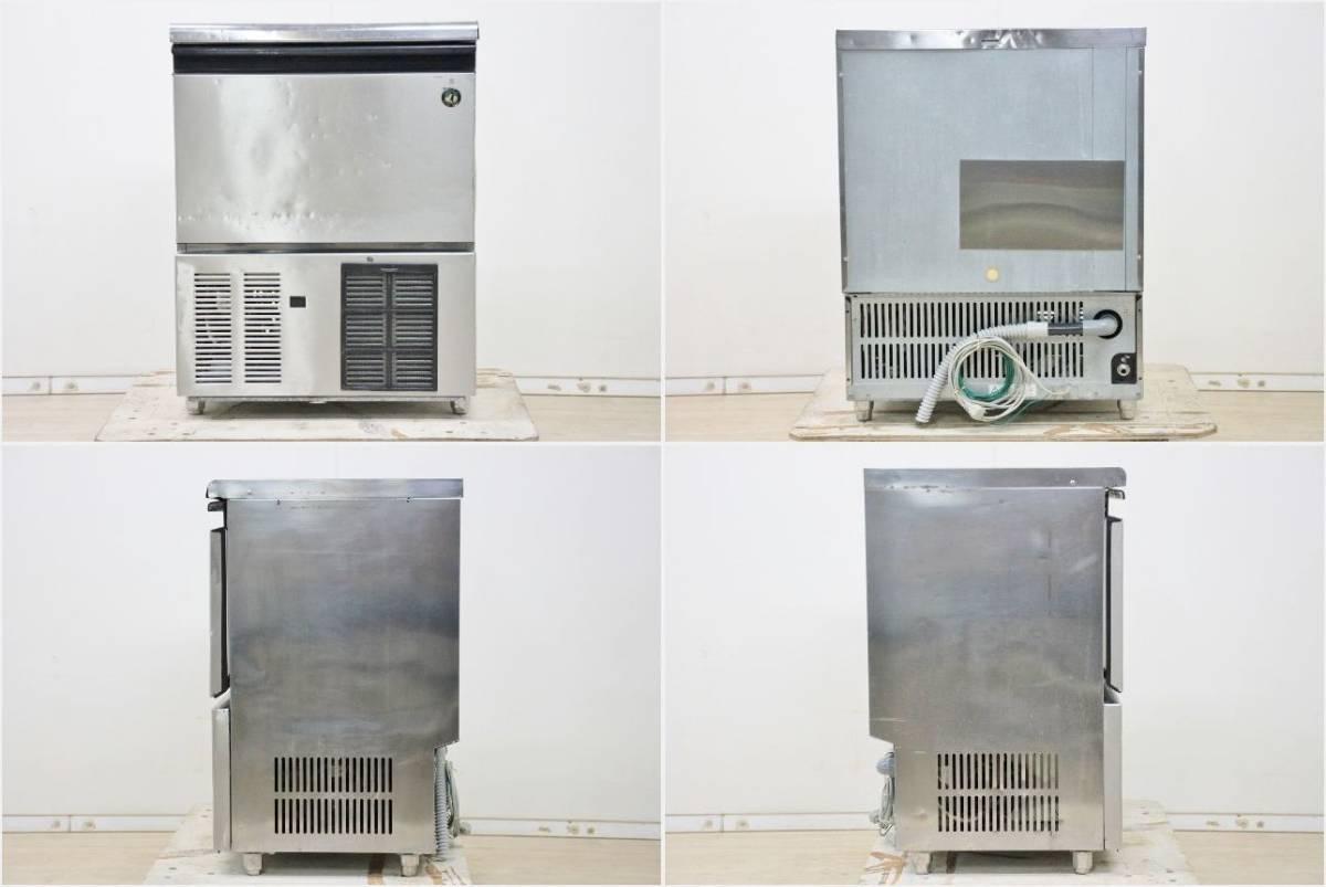 ■ホシザキ キューブアイスメーカー 製氷機 IM-65M 2011年 中古■_画像4