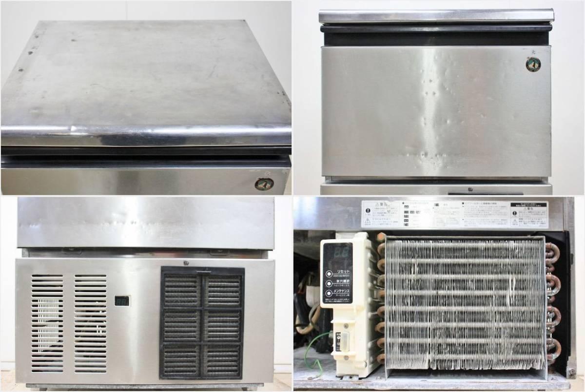 ■ホシザキ キューブアイスメーカー 製氷機 IM-65M 2011年 中古■_画像5