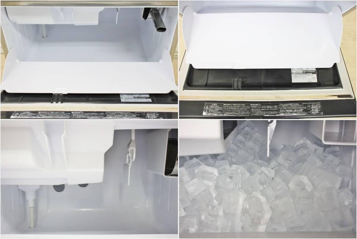 ■ホシザキ キューブアイスメーカー 製氷機 IM-65M 2011年 中古■_画像8