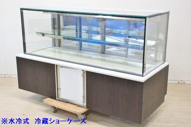 ■大型 冷蔵ショーケース ケーキケース 型式不明 水冷式 2006年 中古■_画像1
