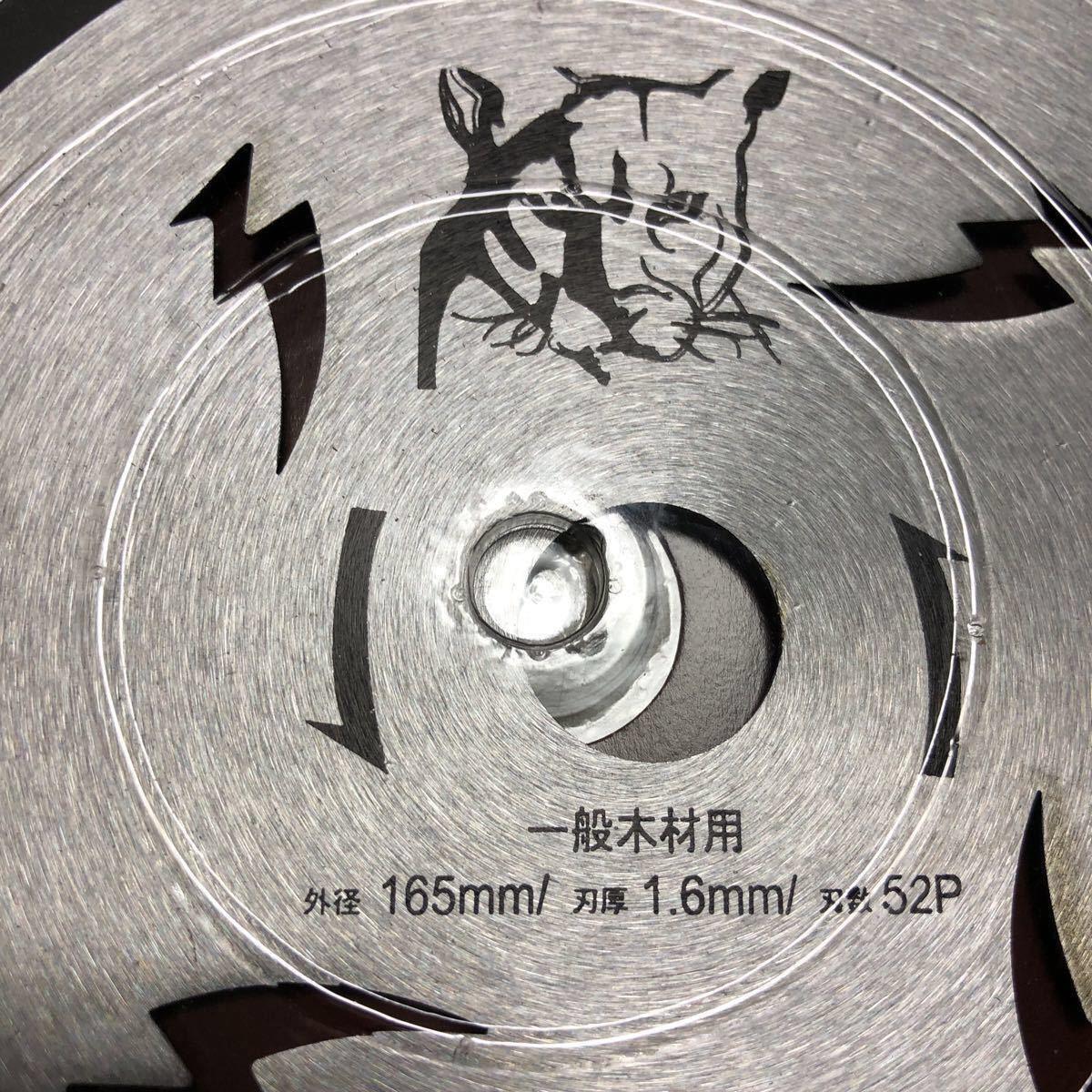 【新品・未使用】マキタ MAKITA 165mm 電気マルノコ 5637BAsp LEDライト 通電ランプ 二重絶縁 ブレーキ付 5637BA 丸のこ 丸ノコ 木材用刃付_画像6