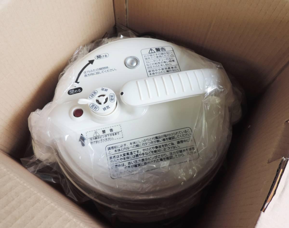 新品未使用品◇t8551 D&S【STL-EC01】マイコン電気圧力鍋_画像3