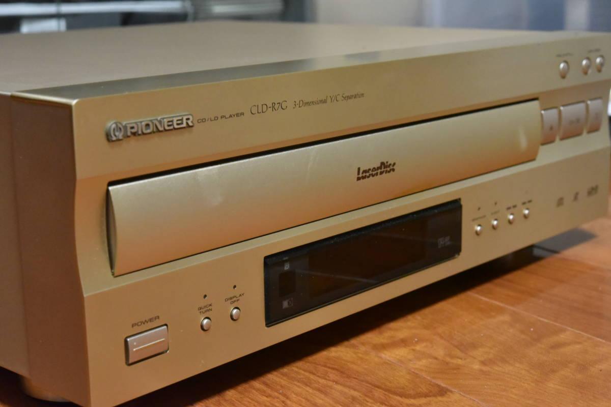 **基本動作確認済み Pioneer/パイオニア CLD-R7G  CD/LDプレーヤー リモコン付き 両面再生可能 同梱不可_画像2