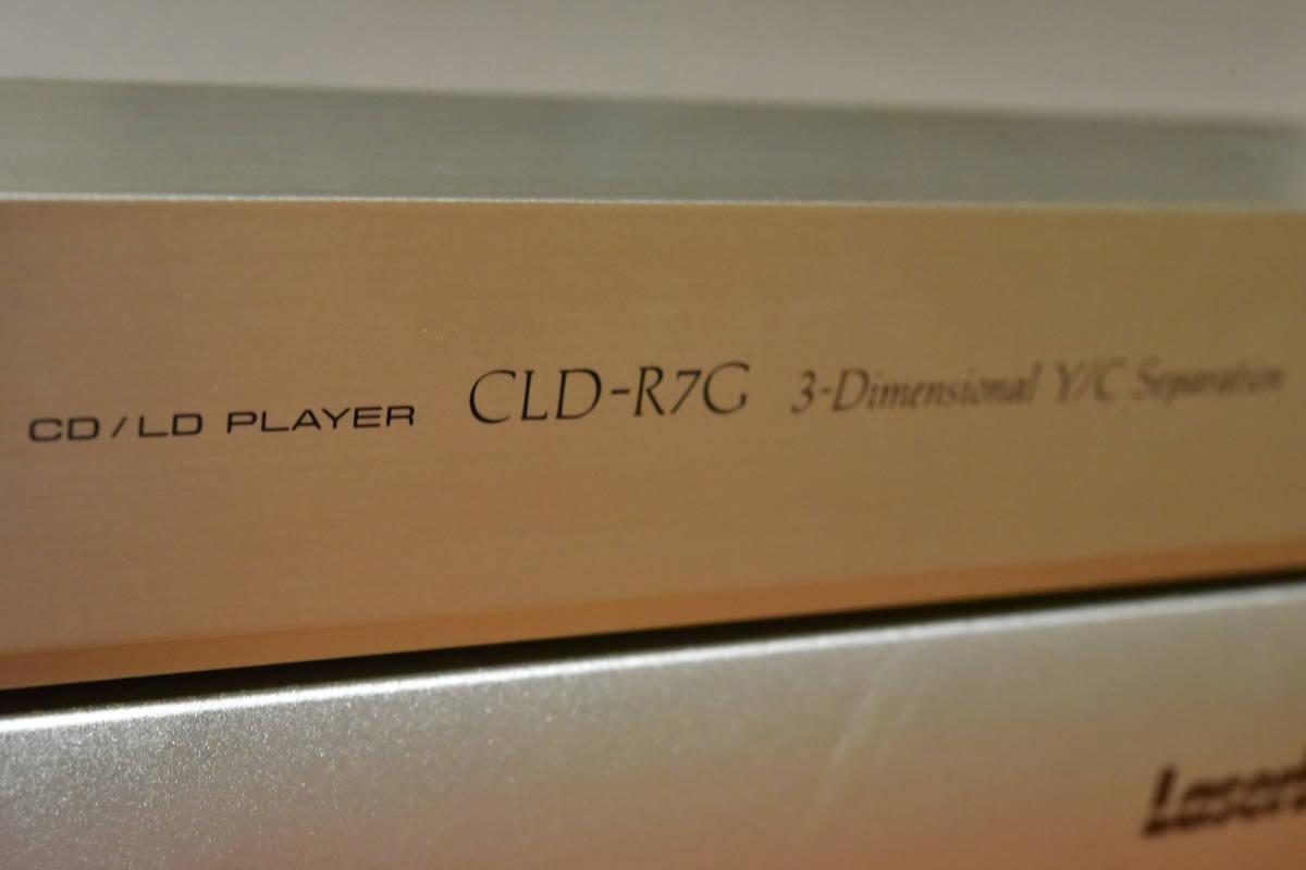 **基本動作確認済み Pioneer/パイオニア CLD-R7G  CD/LDプレーヤー リモコン付き 両面再生可能 同梱不可_画像3