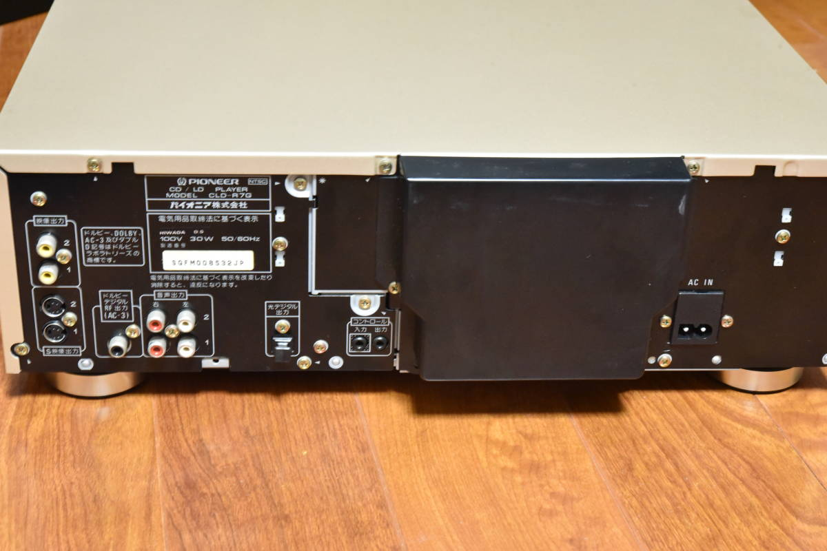 **基本動作確認済み Pioneer/パイオニア CLD-R7G  CD/LDプレーヤー リモコン付き 両面再生可能 同梱不可_画像7