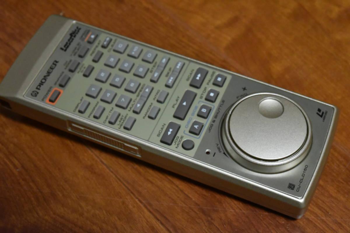 **基本動作確認済み Pioneer/パイオニア CLD-R7G  CD/LDプレーヤー リモコン付き 両面再生可能 同梱不可_画像9
