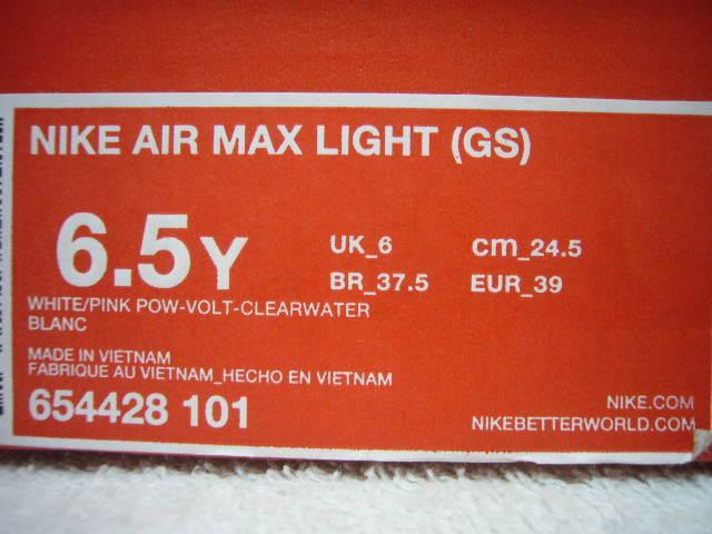 美品★NIKE*ナイキ★AIR MAX LIGHT(GS)エアマックスライト24.5cm_画像9