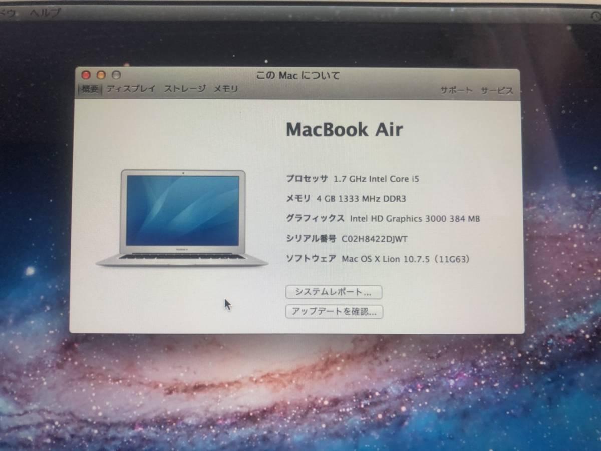 Apple MacBook Air A1369 Core i5 RAM 4GB SSD120GB 13.3インチ_画像3