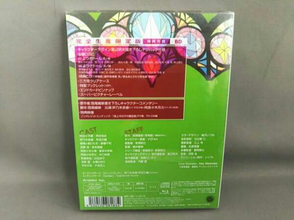 憑物語 第二巻/よつぎドール(下)(完全生産限定版)(Blu-ray Disc)_画像2
