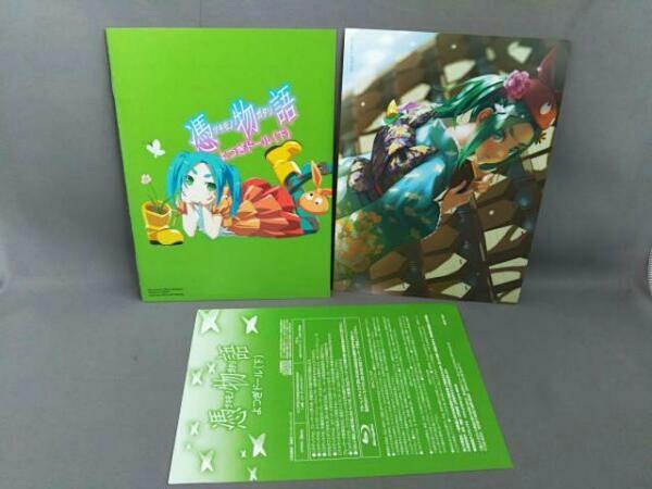 憑物語 第二巻/よつぎドール(下)(完全生産限定版)(Blu-ray Disc)_画像5