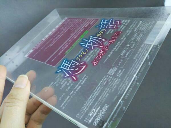 憑物語 第二巻/よつぎドール(下)(完全生産限定版)(Blu-ray Disc)_画像6