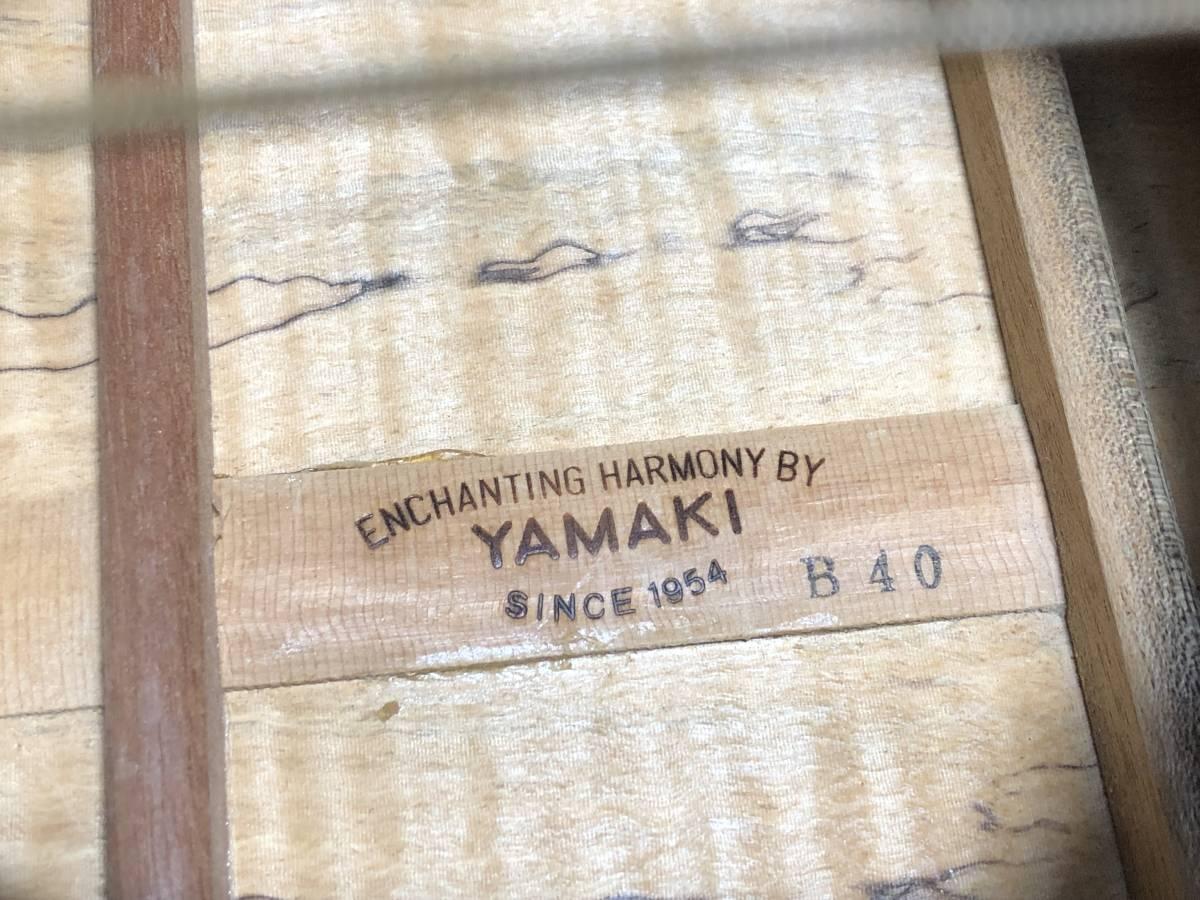 レア物 YAMAKI ヤマキ アコースティック ギター B40 バッファローヘッド 〇3_画像10
