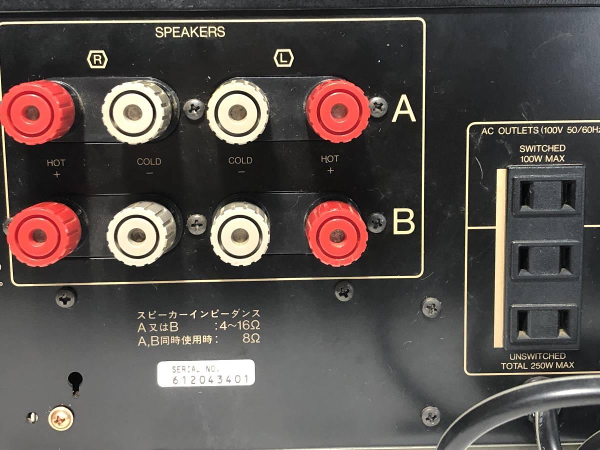 SANSUI サンスイ プリメインアンプ AU-607DR (AU-α607DR)インテグレーテッド・アンプ 〇3_画像8