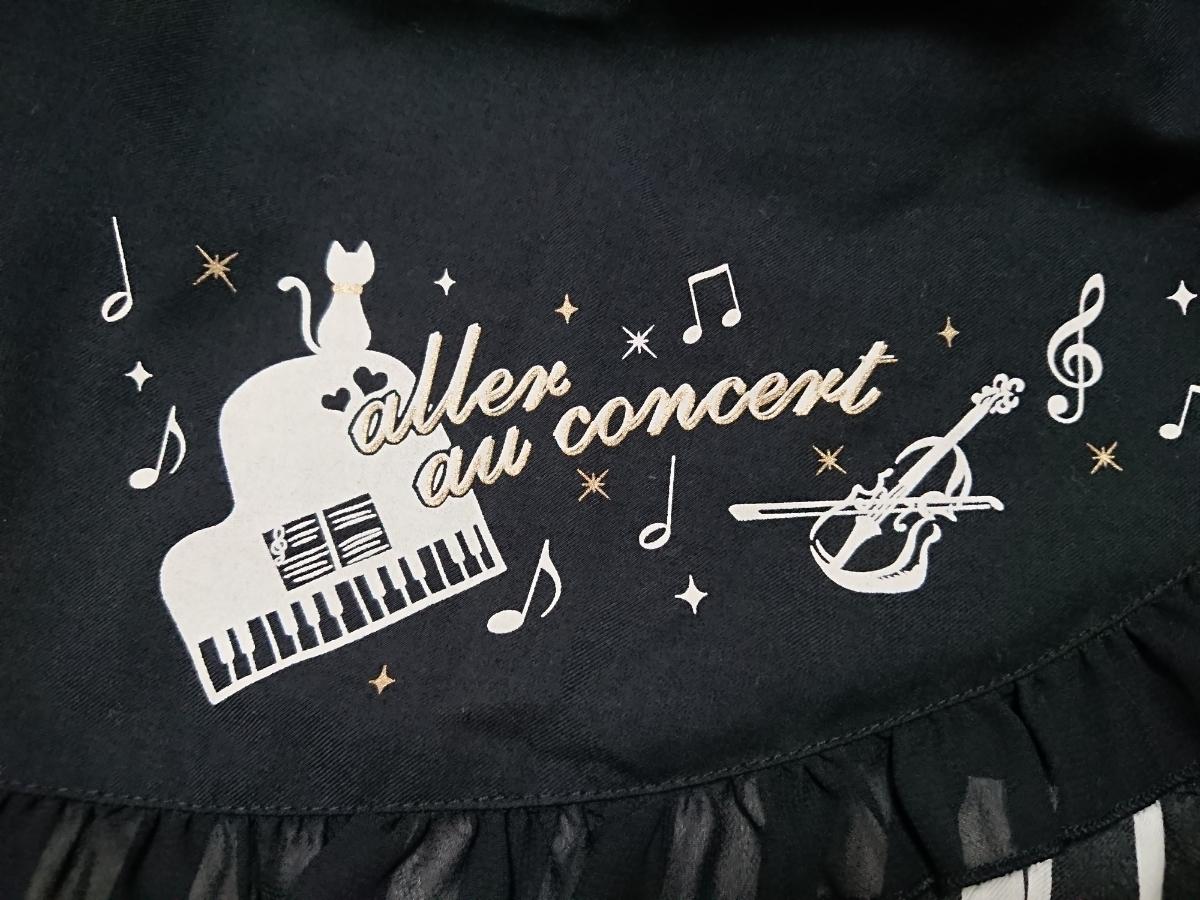 ☆発表会に!アクシーズファムKIDS axes femme かわいいスカート140 音符 ピアノ 鍵盤☆_画像2