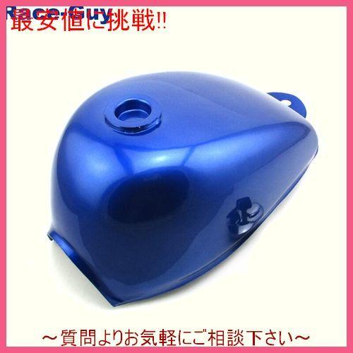 ブルー燃料ガスタンクキーホンダモンキーバイクミニトレイルカメラZ50 Z50A Z50J Z50R_画像3