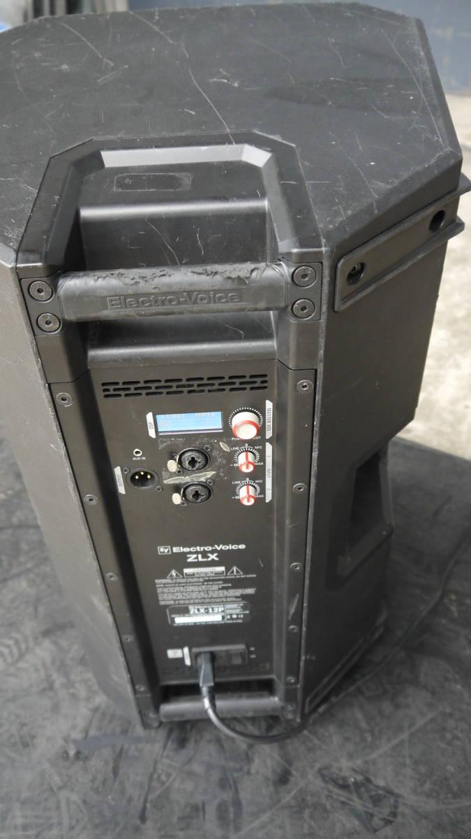 難有り パワードスピーカー ZLX-12P Electro-Voice ( エレクトロボイス ) ④_画像2