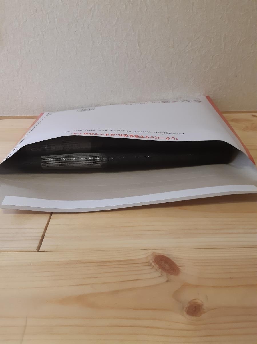 送料無料 masa マサ 遮熱クールアップ 遮熱クールネット 日よけ UVカット 2枚セット 日本製 230cm×100cm セキスイ SEKISUI 積水_画像9