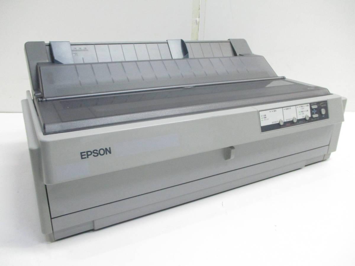 ☆美品 EPSON エプソン VP-1900 ドットインパクトプリンター 1300C☆