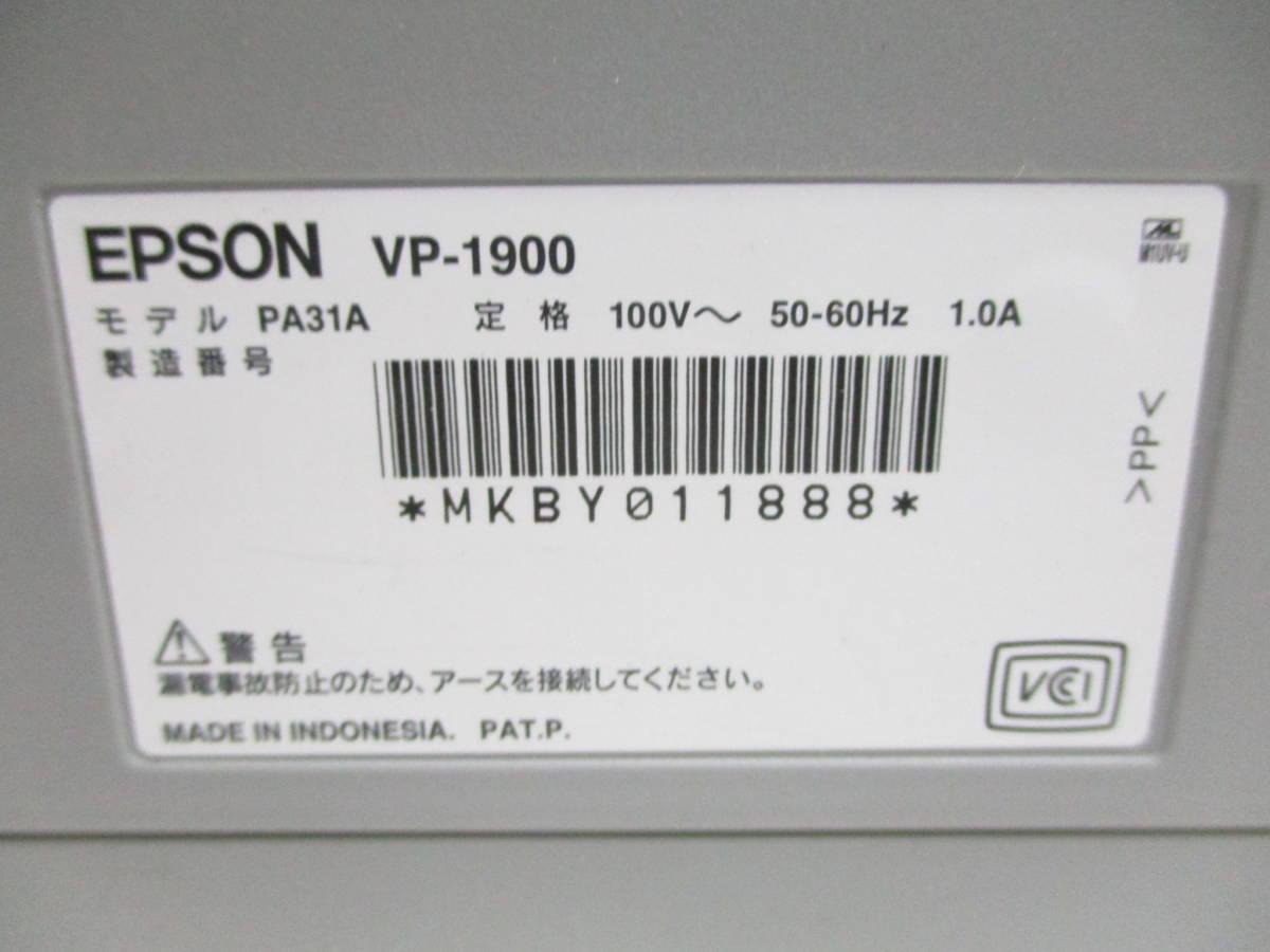 ☆美品 EPSON エプソン VP-1900 ドットインパクトプリンター 1300C☆_画像9