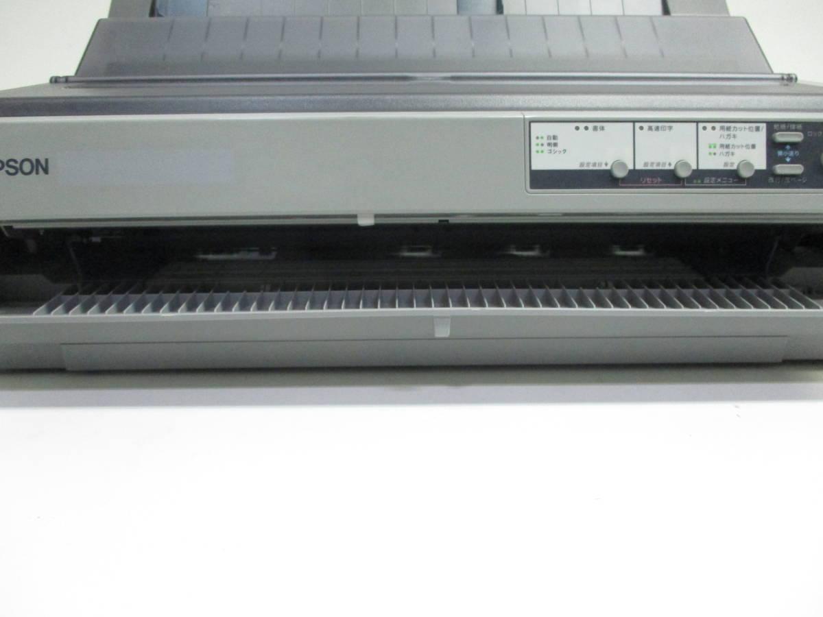 ☆美品 EPSON エプソン VP-1900 ドットインパクトプリンター 1300C☆_画像5