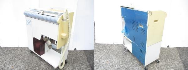 □薬剤自動分割分包機(21包タイプ) エルクエスト U-PACK21 ELEGANCE ウエダ製作所 包装紙付 7509 家□_画像4