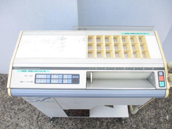 □薬剤自動分割分包機(21包タイプ) エルクエスト U-PACK21 ELEGANCE ウエダ製作所 包装紙付 7509 家□_画像2
