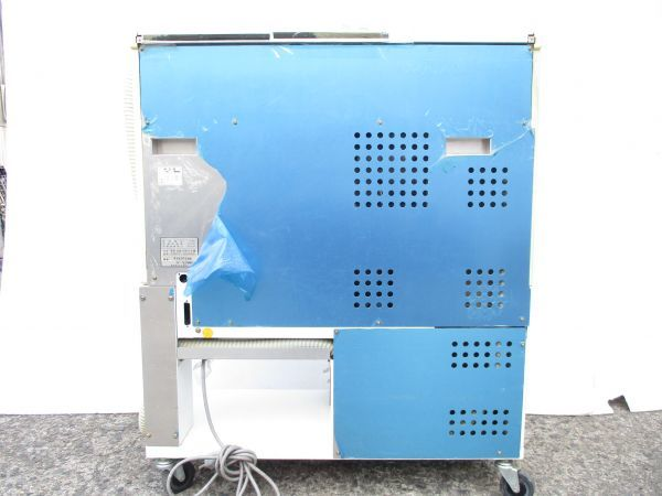 □薬剤自動分割分包機(21包タイプ) エルクエスト U-PACK21 ELEGANCE ウエダ製作所 包装紙付 7509 家□_画像3