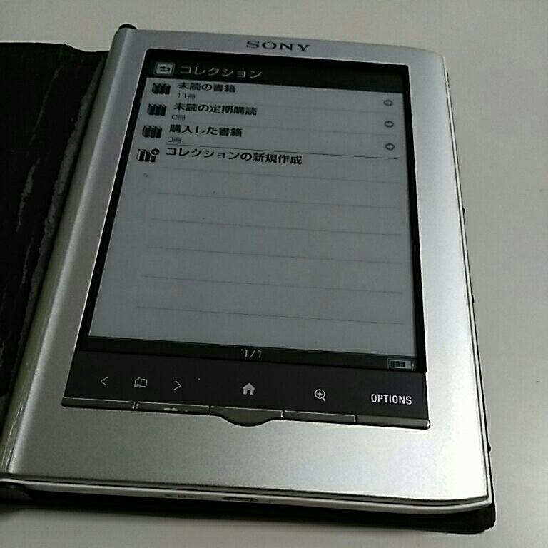 電子書籍リーダー SONY ソニー 中古 prs350