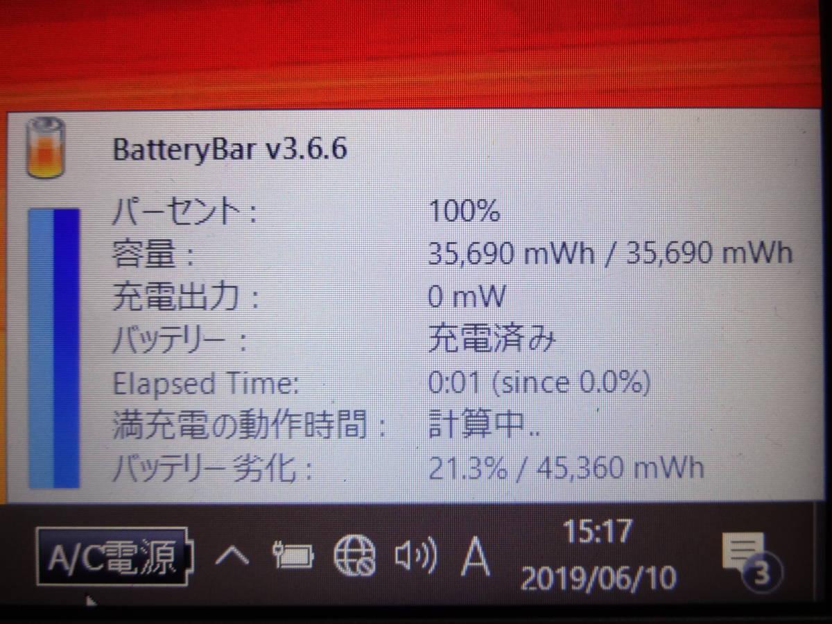 フルHD Panasonic Lets note CF-B11 Core i5 3340M 2.7GHz メモリ:4GB SSD:128GB 10Pro 8Pro リカバリ領域 1920×1080_画像9